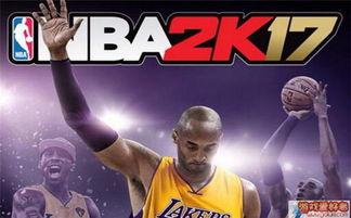 NBA2K17steam预购哪个版本值得购买 版本之间什么不同之处