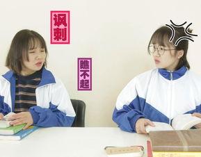 表情 四川话方言打麻将最讨厌的几种人 高清在线观看 百度视频 表情