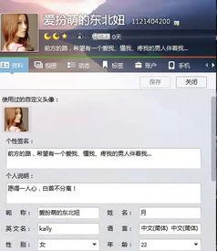 嘿社会万人圈 微商快速引流的72怪招 之QQ聊天室引流术