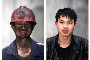 矿工洗澡前后对比照 判若两人