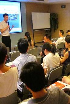 托福培训 托福培训机构 托福在线培训 慧择保险网