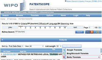目前的提供开放API的中文知识图谱有哪些