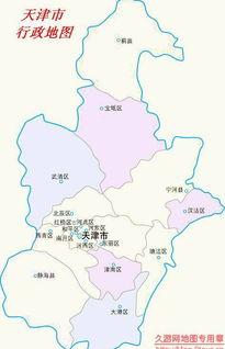 2016最新天津市行政区地图查询,天津市行政区地图高清版下载,天津...