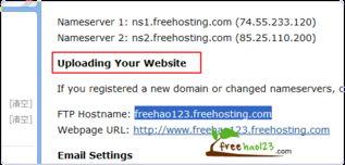 免费空间获取并登录免费SSH和Godaddy 老鹰主机开通并获取SSH
