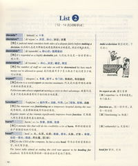List 33List 34List 35零ling频pin词ci汇huiList 1List 2List 3List 4List 5List...