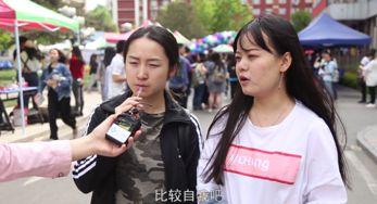 街采视频在视频平台持续热播-年轻人甘愿成低头族 还是来参加大音节吧