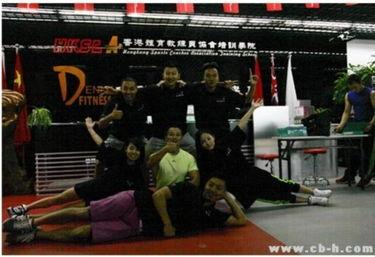 .hksca.com.cn)属于香港体育教... 如今在台湾、澳门、新加坡、北京...