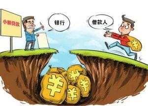 个人贷款去哪个银行好 贷款什么银行最好申请 卡宝宝网