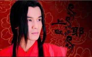 ...邪】【乔振宇】古装红衣群像-关于乔振宇的视频合集 放肆吧