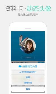 手机qq短视频功能版本 qq短视频最新版下载v6.5.5 安卓版 腾牛安卓网