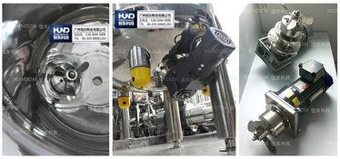 IKA RH KT/C基本型加热磁力搅拌器使用说明书:[1]