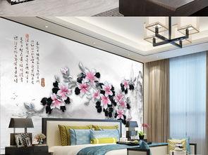 新中式玉兰花开电视背景墙