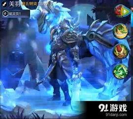 王者荣耀周年庆新皮肤冰封战神视频在哪里看