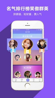 泡泡交友苹果版下载 手机聊天约会app v1.0.6 最新版
