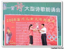 如何弘扬中国精神