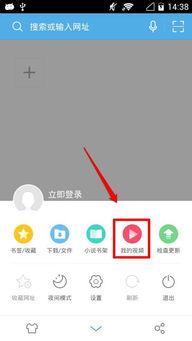 秒拍视频怎么下载 微博秒拍视频保存到手机上方法