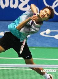 ...11日,在奥运羽毛球男单比赛中,中华台北队谢裕兴击败越南选手...