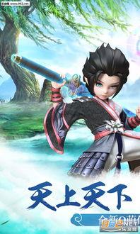 仙侠风游戏,以少年初入江湖拯救... 更有绚丽缤纷的仙羽,助你飞升成...