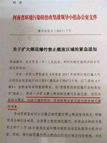 朝鲜烟价格表和-经销商的担忧   1月16日上午11点,郑州的商城饭店门口聚集了近100名...