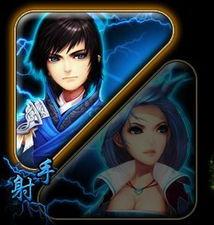 弦师李元博-不仅可以选择让自己的角色做射手,还可以在游戏中招募更多的射手武...