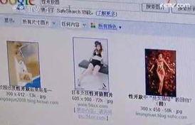 随俗起了个中国名字——谷歌,但他仍然不得不忍受被百度压在下面的...
