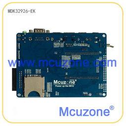 MDK32926 EK T43 TW9912摄像头开发板 基于新唐N32926U1DN ,...