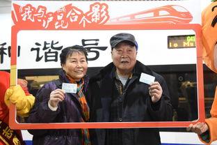 沪昆高铁开通 中国 四纵四横 高铁网成形