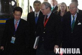 六方会谈朝鲜半岛无核化工作组在京举行首次会议