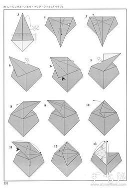 F1方程式赛车手工折纸方法