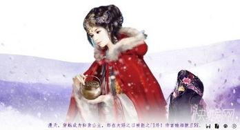 绝境皇后-橙光游戏白发皇妃下载 白发皇妃下载 快猴单机游戏