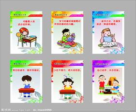学校文化 学校标语 学校宣传标语图片