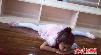 甜馨练芭蕾一字马 网友 馨爷要做一个有才艺的网红