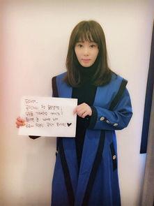 唱歌手朴宰范和Flowsik参与伴唱.   目前,孔敏智正出演KBS第二频道...