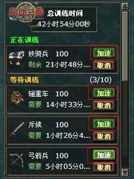 热血战歌热血神剑如何获得 热血神剑属性怎么样
