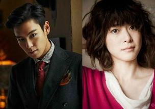 ...P(崔胜铉)和日本女星上野树里今天上午在首尔拍摄电视剧,这是...