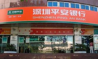 深圳平安银行周末上班吗
