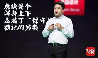 唐纸伞妖技能介绍