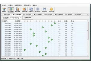 快赢广东11选5软件官方下载 快赢广东11选5软件 快赢广东11选5软件...