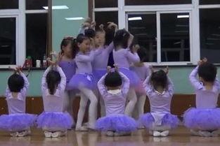 视频名称:幼儿舞蹈视频大全 天使艺博小天使舞蹈教程-幼儿舞蹈视频...