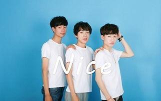 Nice男团 Sunshine Love wings 网络组合强行出道相互开撕