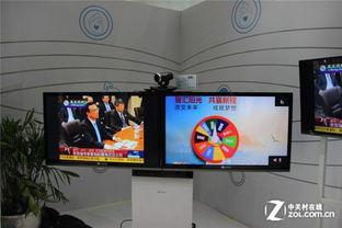 HUAWEI RP系列多功能智真-2014华为中国合作伙伴大会看点之高效协...