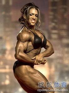 很多女子健美运动员身上的肌肉令人瞠目结舌-健美造就最强壮女人 魔...