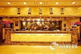 酒店四天在线观看-北京新大宗饭店 四次开团 预订 北京新大宗饭店 四次开团 价格 地址 点评