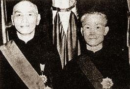 蒋介石赴台秘闻 差点被陈诚拒之岛外