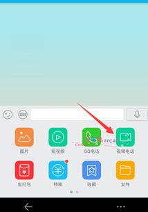 手机QQ视频怎么美颜 手机QQ视频美颜使用教程