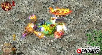 天神下凡 XY游戏 传奇盛世 英雄法神一生追随