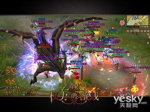 光明阵营的玩家和巨龙由白金龙王