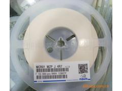 0402电阻MCR01MZPJ4R7