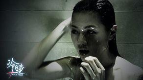 周秀娜《冷瞳》表情严肃似有不幸发生   腾讯娱乐讯 由周秀娜、刘羽琦...