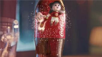可口可乐新春贺岁广告, 阿福 和 阿娇 再度出镜